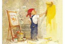 Юный художник