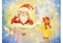 Письма Дедушки Мороза