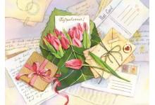 Письма и тюльпаны