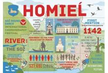 "Серия ""Города и деревни Беларуси"". Гомель"