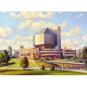 Минск. Национальная библиотека