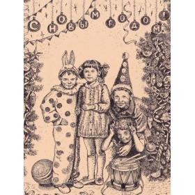 Сказка новогодняя, детство мне верни!