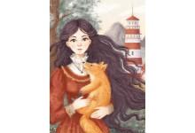 Девушка с маяка
