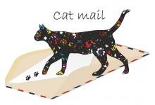 Кот коту рознь. Кошачья почта