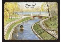 Гомель. Лебединый пруд