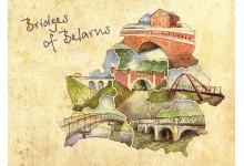 Мосты Беларуси