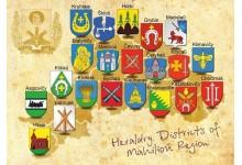 Гербы. Районы Могилевской области