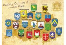 Гербы. Районы Витебской области