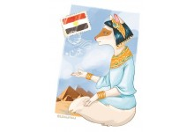 Кошка-египтянка