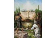 Явление Мессии