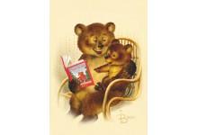 Сказка о трех медведях