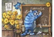 Учитель кошачьих наук